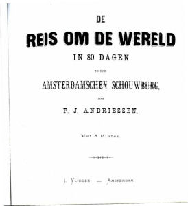 First edition: Title page