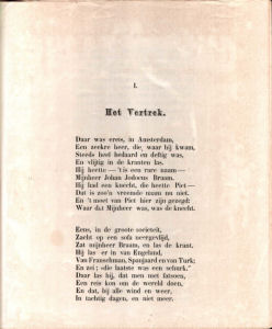 Second edition: First page